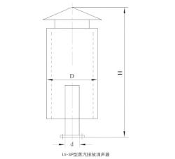LS-SP型蒸汽排放消声器