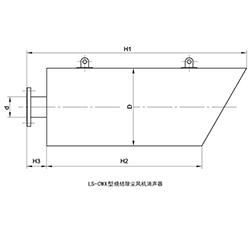 LS-AP型压缩空气放散消声器